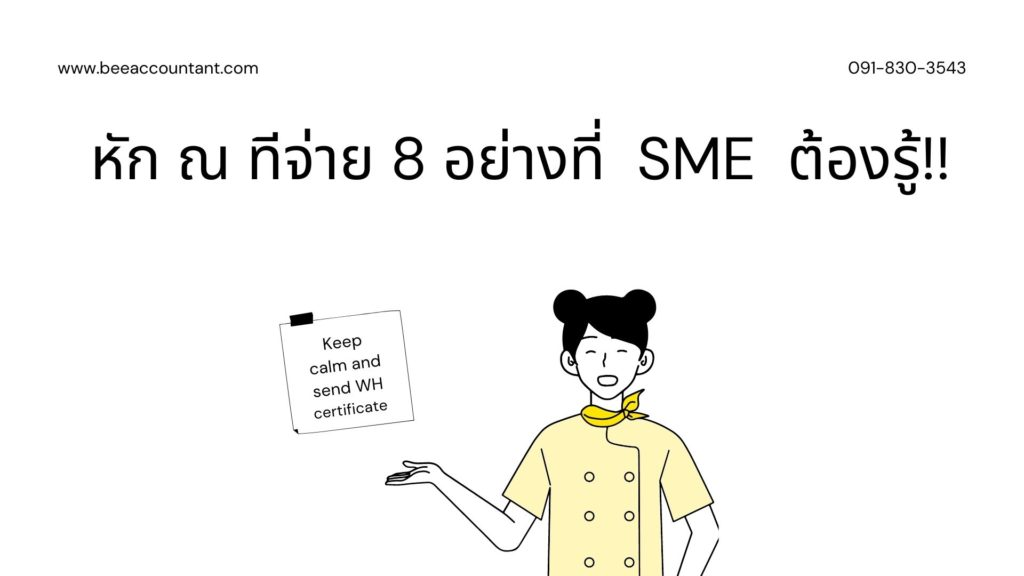 Storyboard Brainstorm Presentation (1)